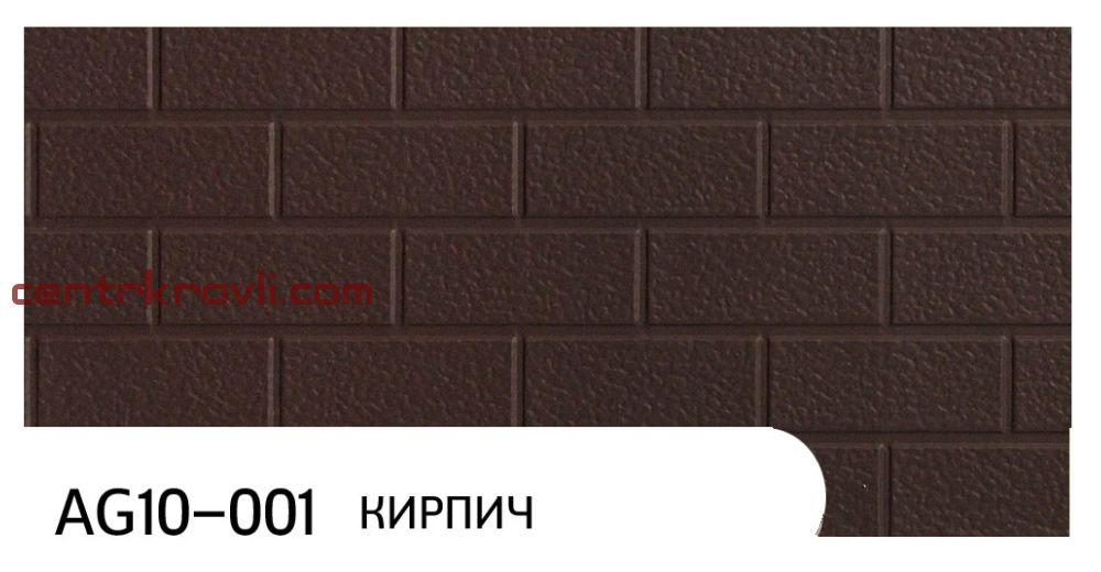 """Фасадная панель """"Zodiac"""" AG10-001; кирпич"""