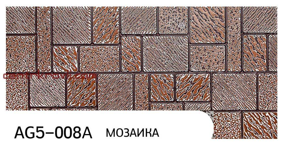 """Фасадная панель """"Zodiac"""" AG5-008A; мозаика"""