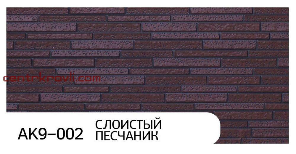 "Фасадная панель ""Zodiac"" AK9-002; кирпич декоративный"