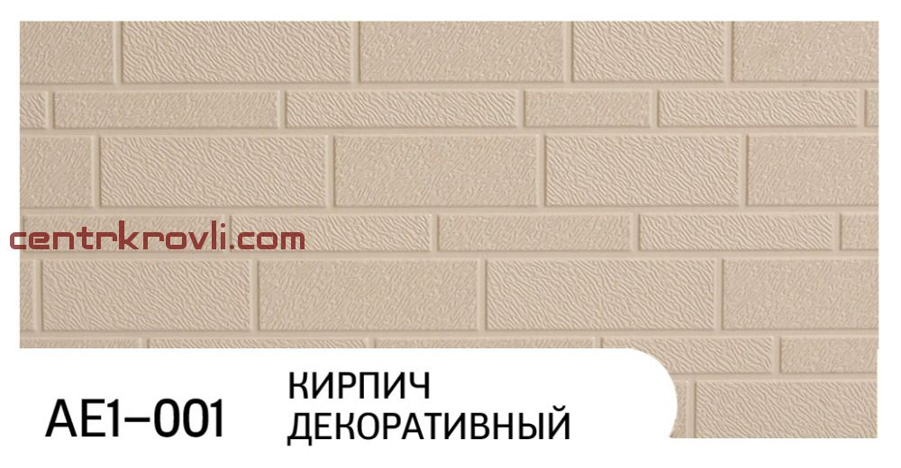 "Фасадная панель ""Zodiac"" AE1-001; кирпич декоративный"