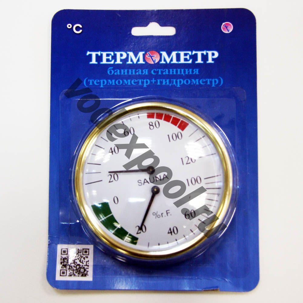 Термометр-гигрометр биметалл СББ-2-1