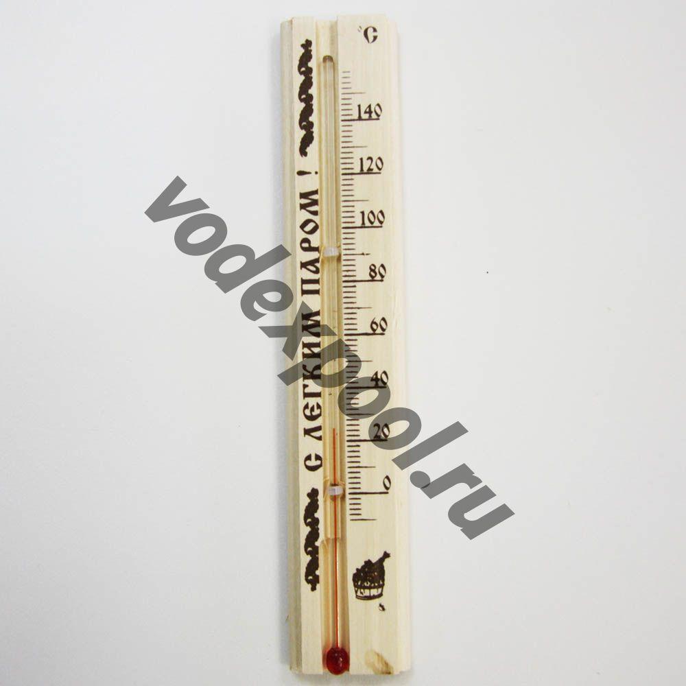 Термометр С легким паром, малый, ТБС-41