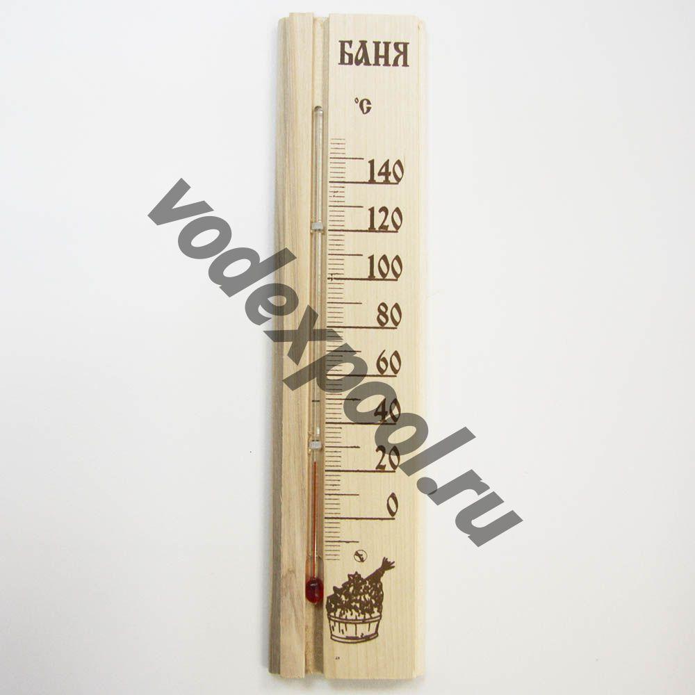 Термометр Баня, ТСС-2Б
