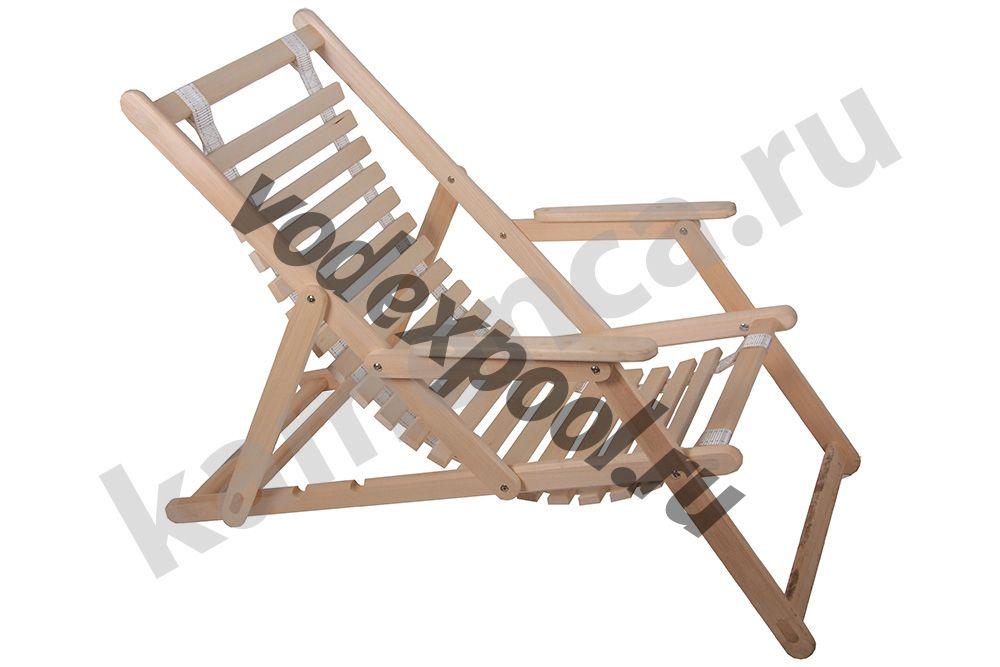 Шезлонг Липа, раскладная конструкция, гибкий, усиленный, без подлокотников