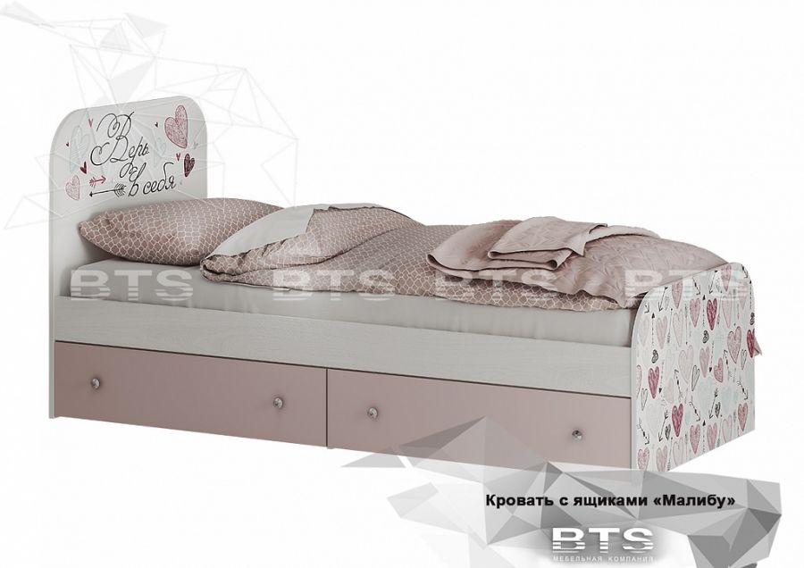 Кровать Малибу КР-10
