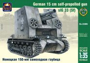 Немецкая 150-мм самоходная пехотная гаубица «Бизон» sIG 33 (Sf)