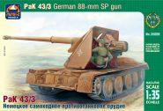 Немецкое 88-мм самоходное противотанковое орудие PaK 43/3 Waffentrager