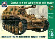 Немецкое 105-мм самоходное орудие «Веспе»