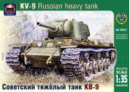 Советский тяжёлый танк КВ-9
