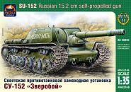 Советская противотанковая самоходная установка СУ-152 «Зверобой»