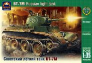 Советский лёгкий танк БТ-7М
