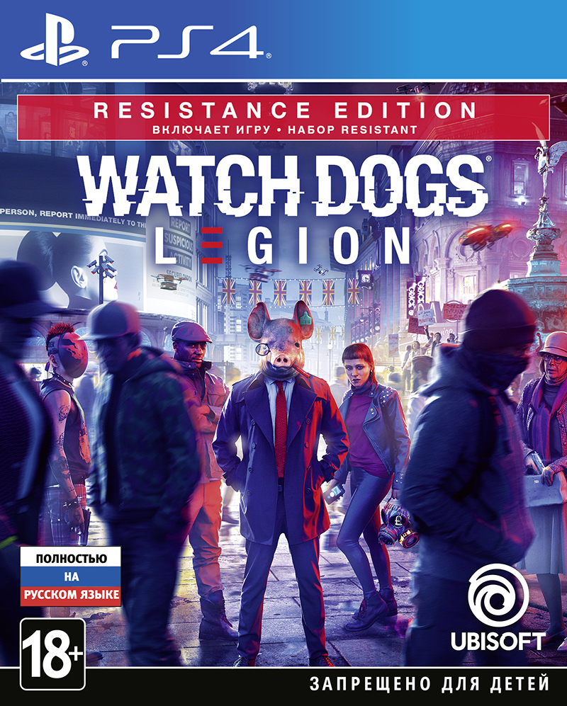 WATCH DOGS: LEGION. RESISTANCE EDITION  PS4