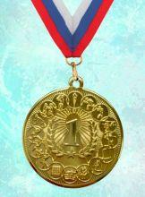 Медаль наградная Спорт за 1 место 50 мм универсальная