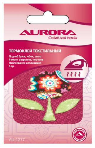 Порошковый текстильный термоклей Aurora (6 гр.)