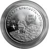 Брестская крепость-герой 25 рублей ПМР 2020