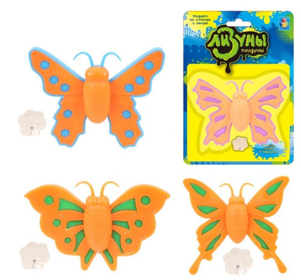 1toy Мелкие пакости Лизуны бабочки 9.5*6.5 см., 4 вида в ассорт., доп.клеющийся элемент в компл., блистер