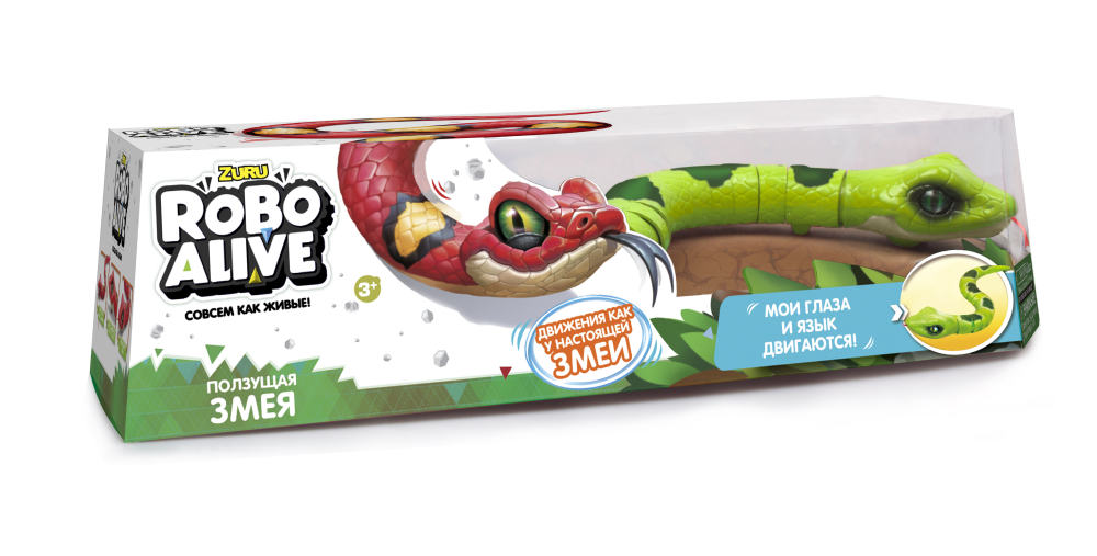 Игрушка Робо-змея RoboAlive(Зеленая), 2 *1,5vAA бат (в компл не входят) 40*13*10см