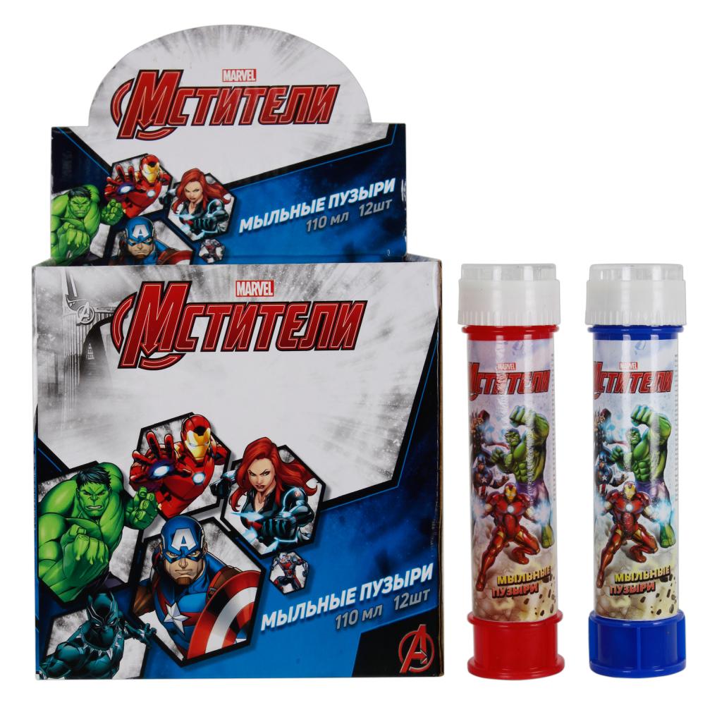 1toy Marvel Мстители, мыльные пузыри, 110мл