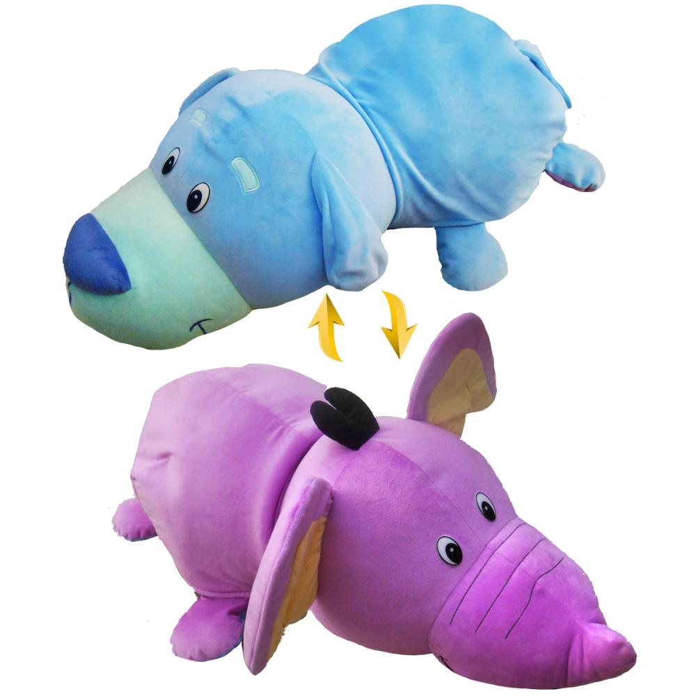 1toy плюш.Вывернушка 76 см 2в1 Голубой Щенок-Фиолетовый Слон,пакет