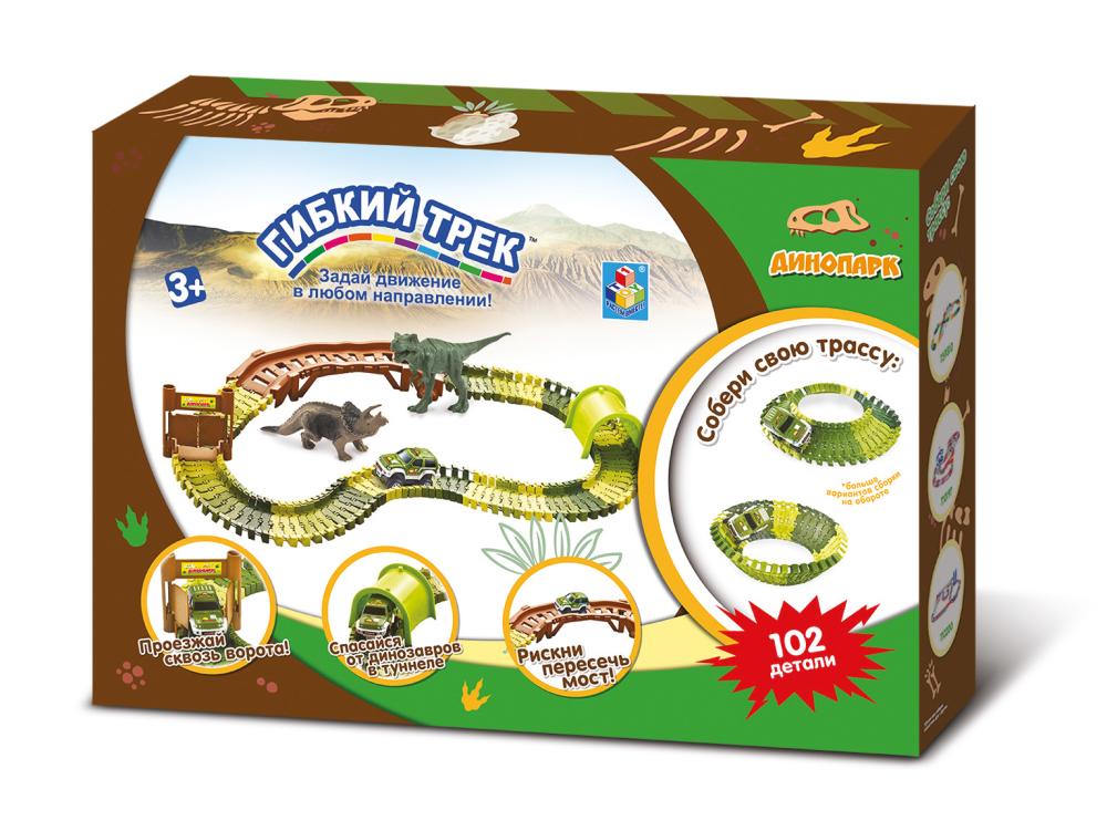 1toy Гибкий трек - динопарк мини-мост, туннель, ворота, 1 машинка, 102 дет