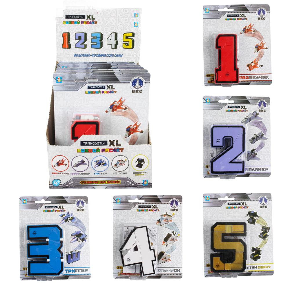 1toy Трансботы XL Боевой расчет ВКС (цифры от 1-5, размер 10 см, блистер, дисплей бокс 5 шт., из 5 цифр собирается большой робот)