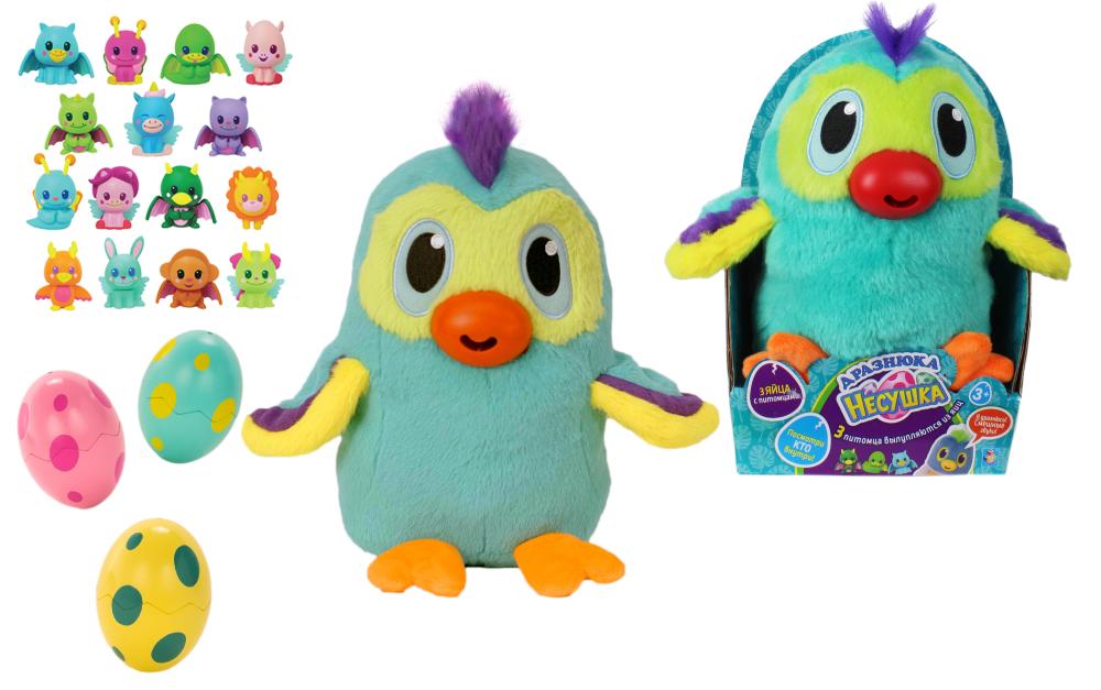 Игрушка Дразнюка Несушка Голубо-жёлтый длиннохвостый попугай Арапопка Koo Koo Egg Drops