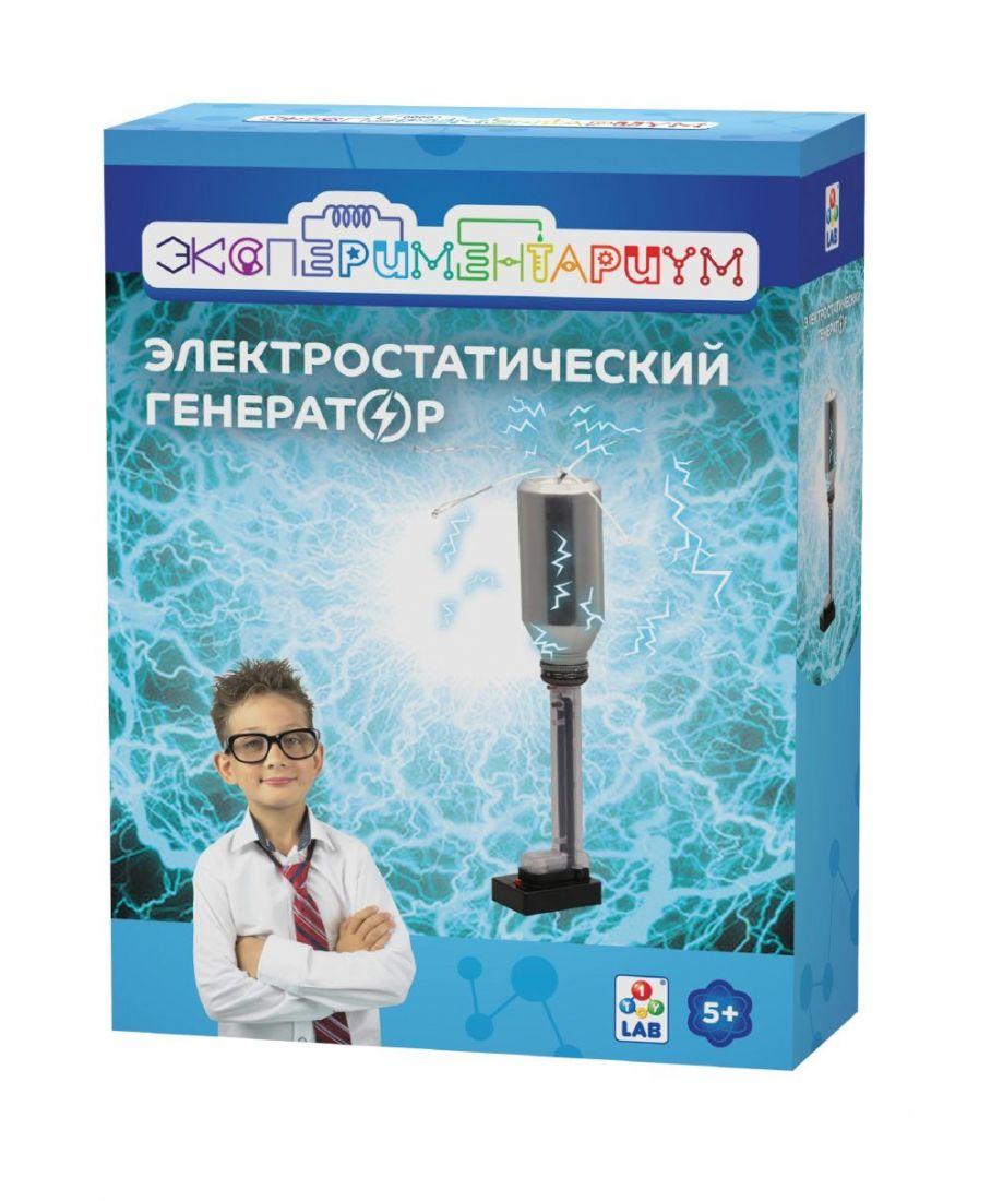 ЭКСПЕРИМЕНТАРИУМ Электростатический генератор