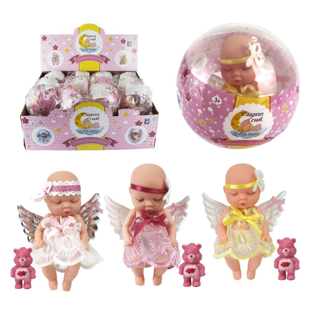 1 toy Мини-пупсик-ангелок в шаре, с мишкой, 24 шт. в д/боксе