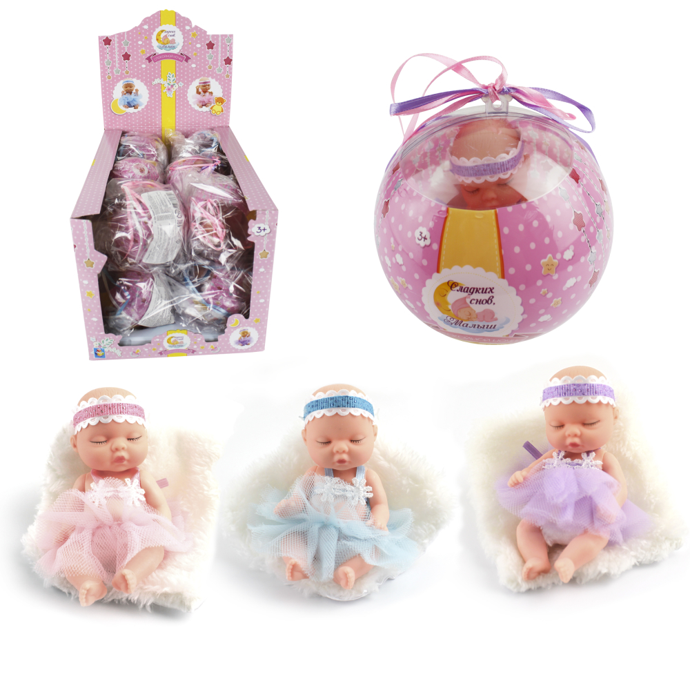 1 toy Мини-пупсик в шаре, бальное платье ,12 шт.в д/боксе