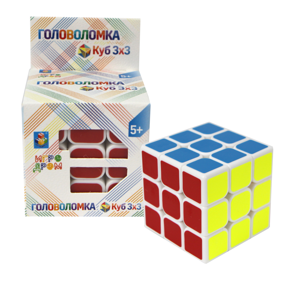 1toy Головоломка Куб 3х3, 5,5 см, коробка 6х6х9см