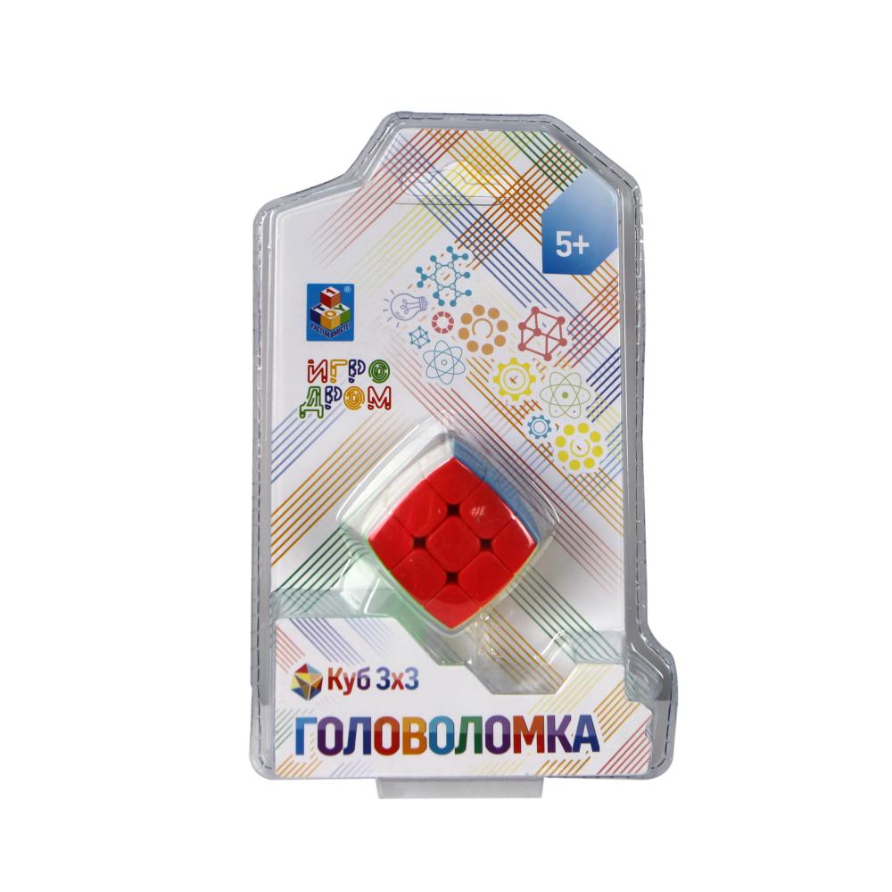 1toy Головоломка Куб 3х3 3 см, блистер 11х17см