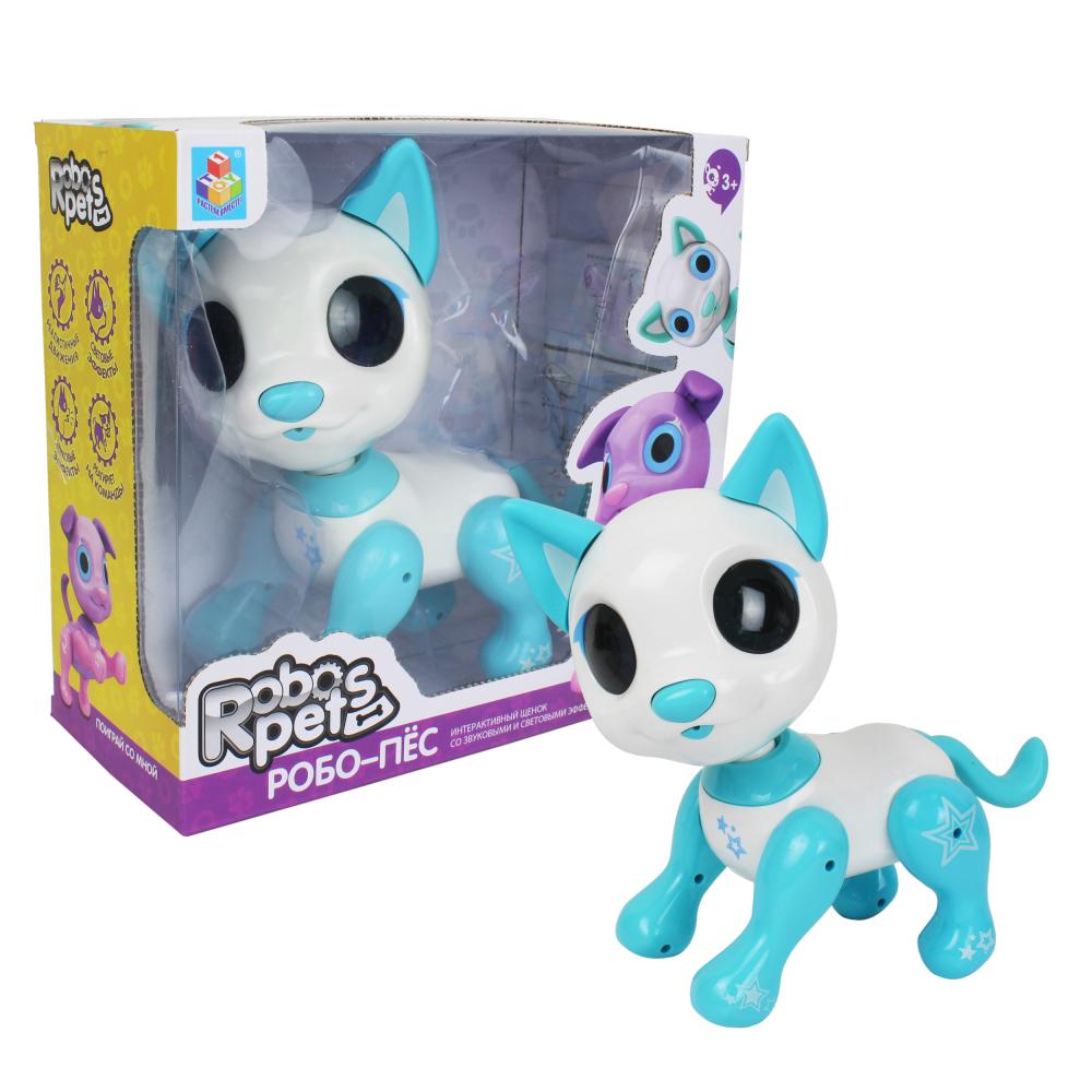 1 toy, интерактивная игрушка Робо- пёс белый, 3* ААА бат ( не входят), коробка с окном 24,5*23*11 см