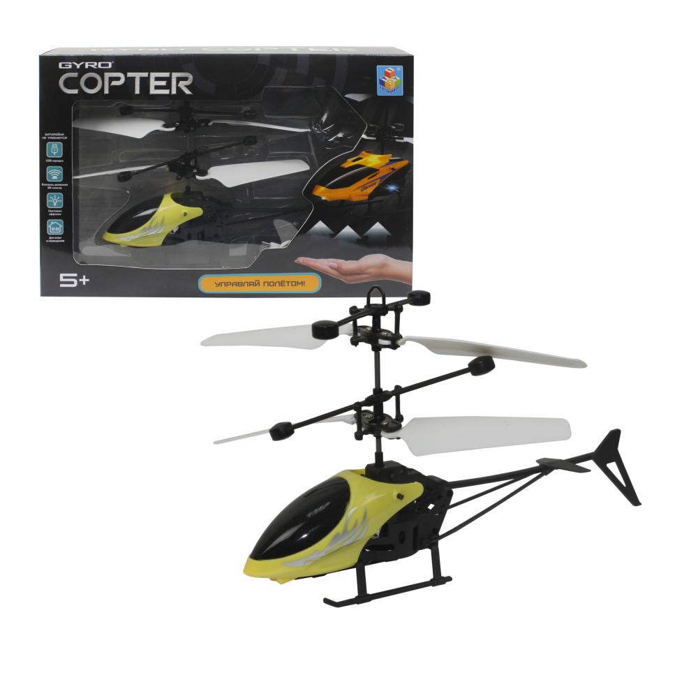 1toy Gyro-Copter, вертолёт на сенсорном управлении, со светом, коробка