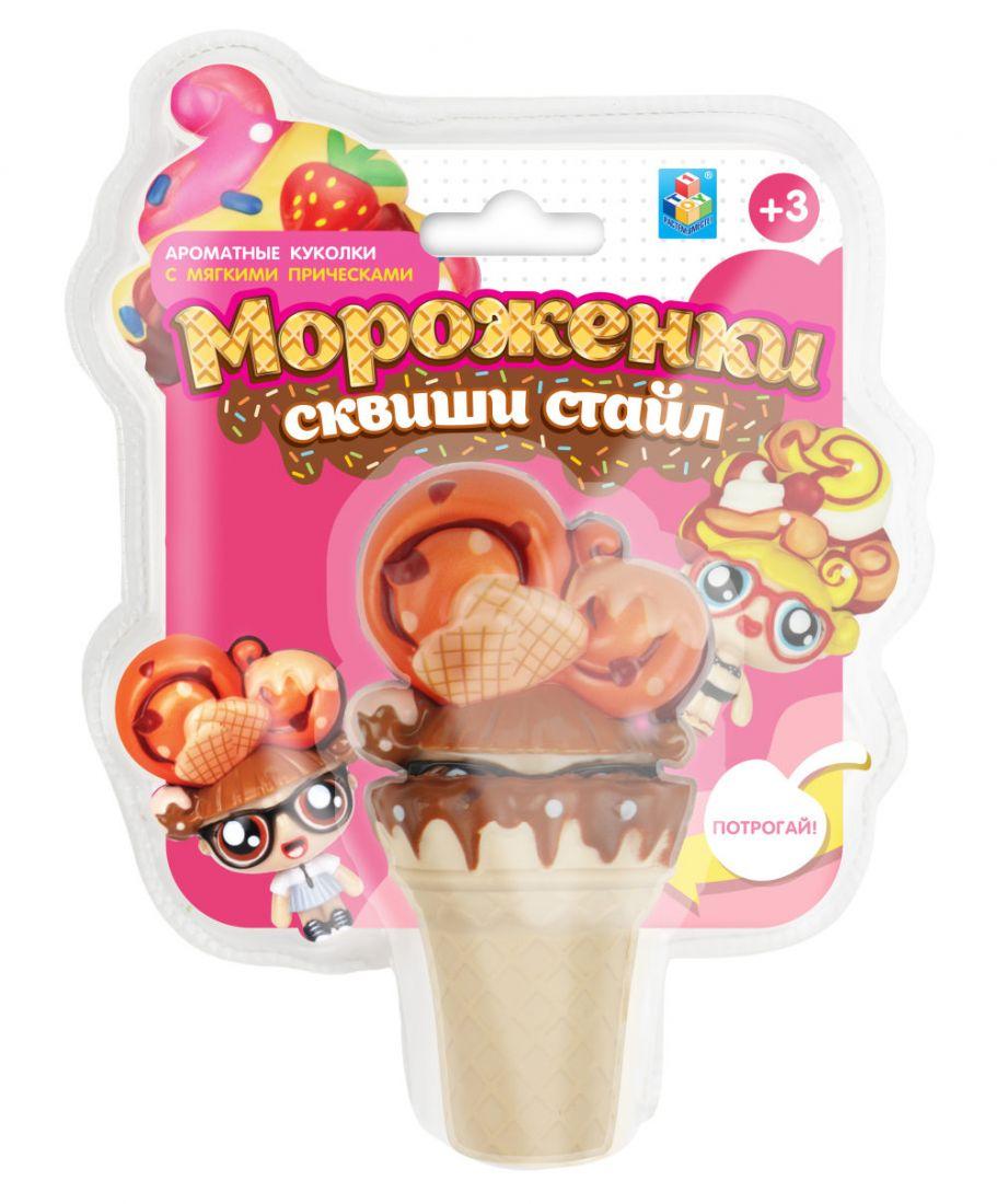 1toy Мороженки сквиши стайл, куколки с мягкими прическами, ароматизированные, 10 видов, 12см