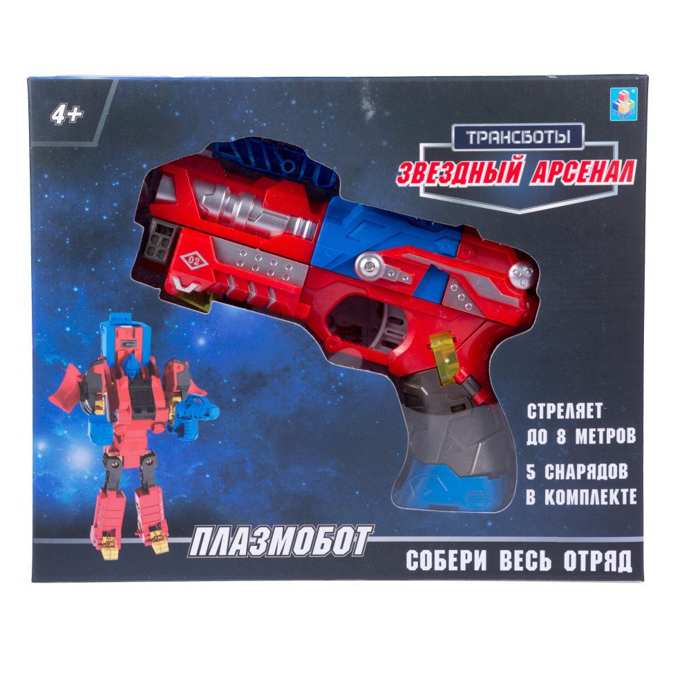 1toy Трансботы Звёздный арсенал: Плазмобот (оружие трансформируется в робота, из 5 штук собирается большой робот)
