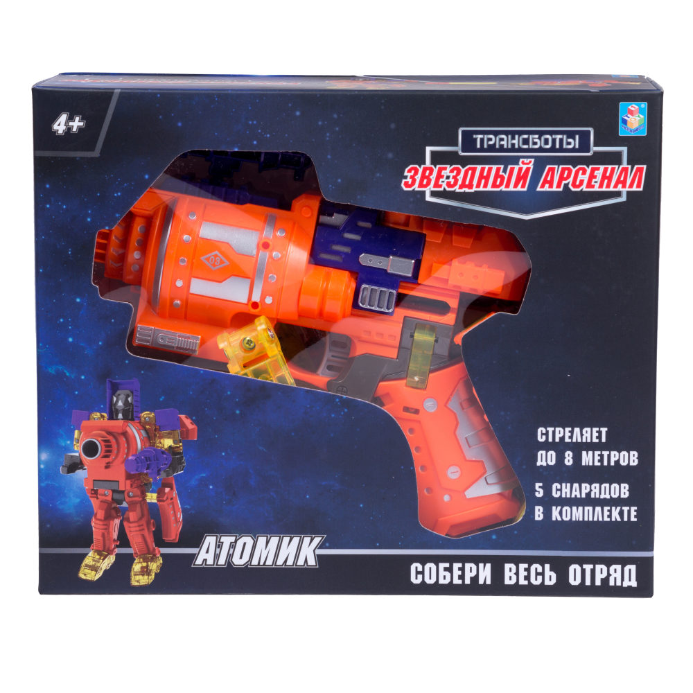 1toy Трансботы Звёздный арсенал: Атомик (оружие трансформируется в робота, из 5 штук собирается большой робот)