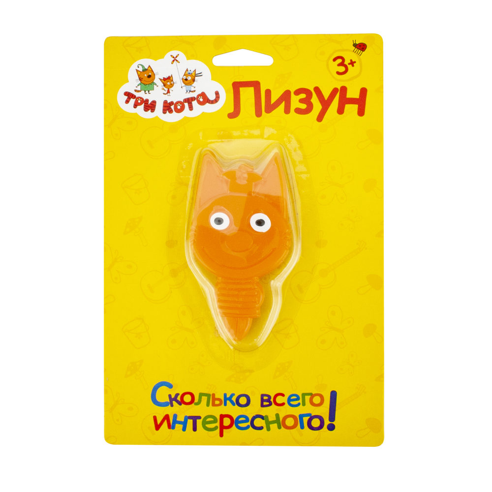 Лизун ТРИ КОТА. Коржик в упаковке 16х10,5 см