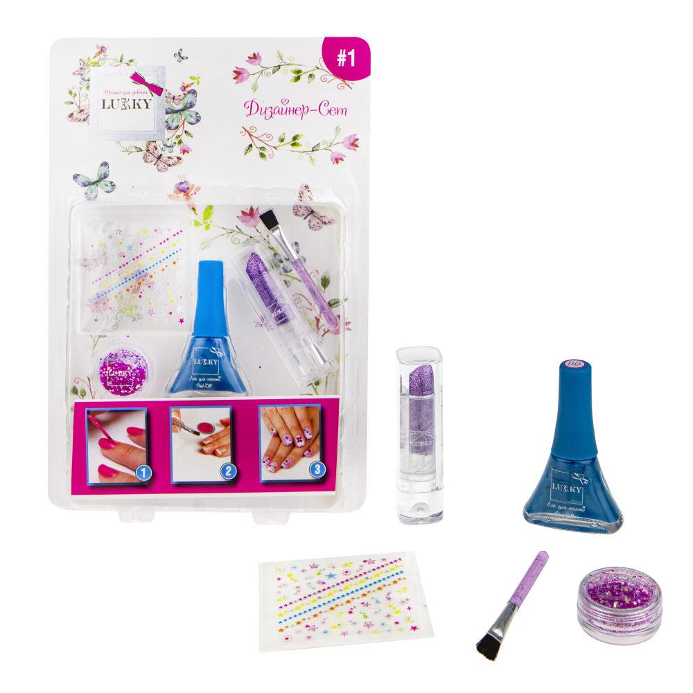 Lukky Дизайнер-Сет #1 д.диз.ногтей с лаком 011 5,5 мл,стик для ногтей,кисточка,фиолет. помадой с блестками,сухими розов.блестками,блист.