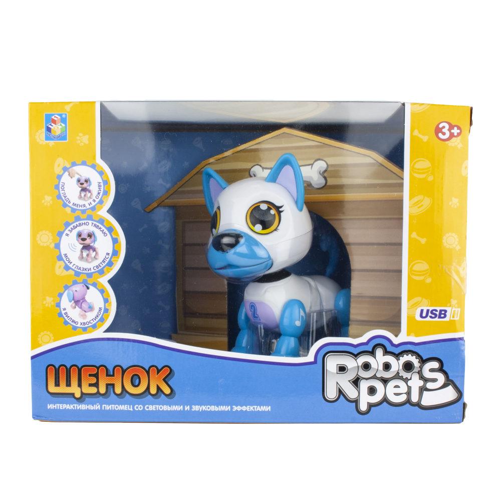 1 toy, интерактивная игрушка Робо-щенок белый, свет,звук, движение, USB зарядка, коробка с окном 26х19х12 см