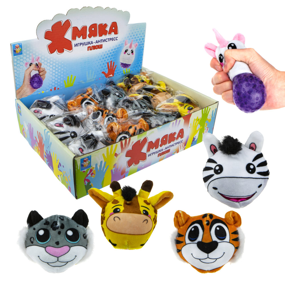 1toy Жмяка-плюш с шариками, тигр, кот, зебра, жираф,10см, 24шт в д/б