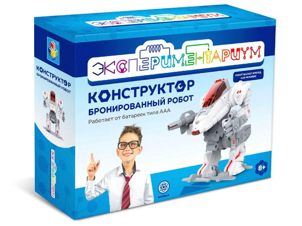 ЭКСПЕРИМЕНТАРИУМ Набор Бронированный робот