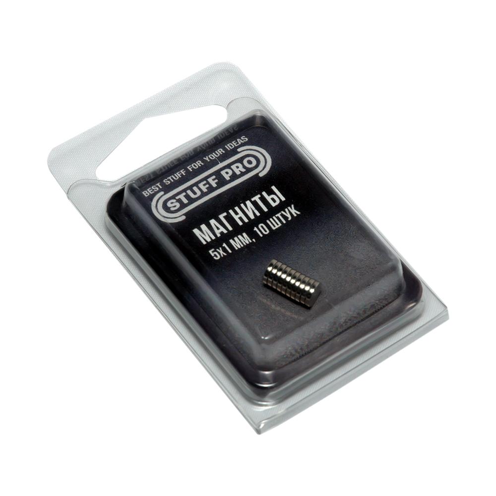 Магниты STUFF-PRO для миниатюр (10 штук, 5х1 мм)