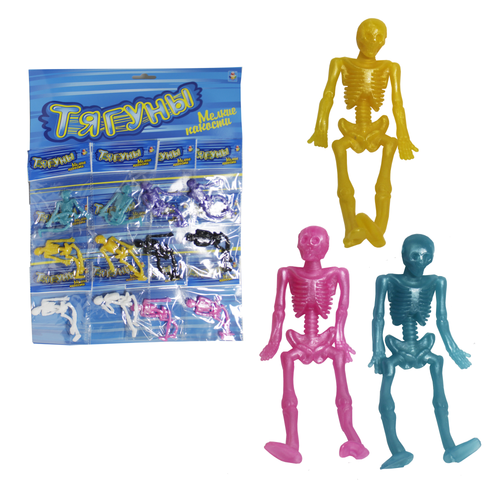 1toy Тягуны скелет 9,5 см, 7 цветов, 12 шт. на блистере