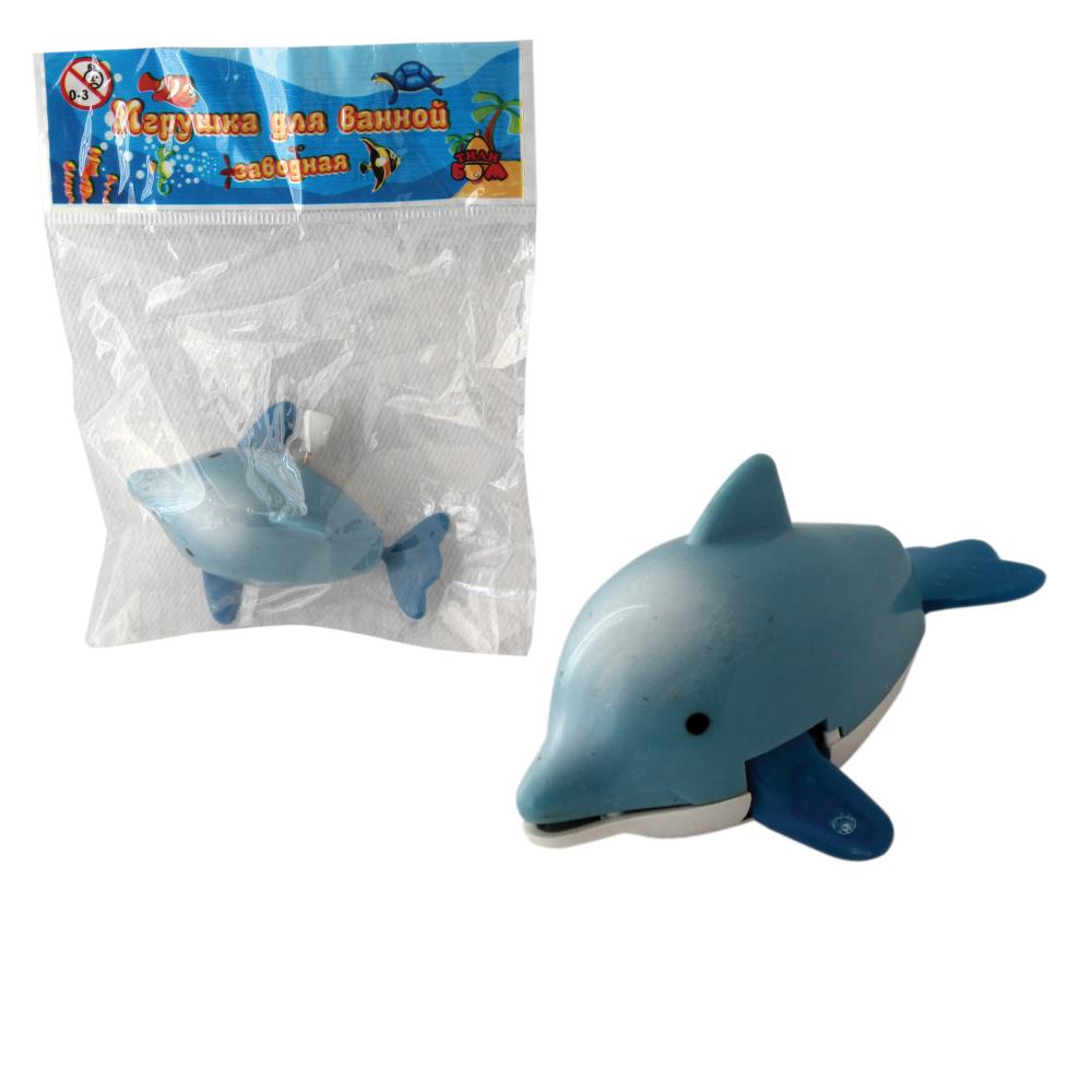 Тилибом, зав. Игр. Для ванной, дельфин, 7 см