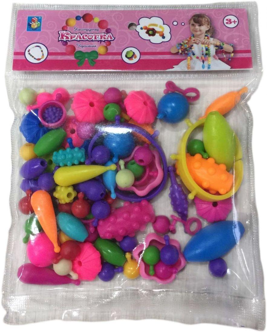 1 toy Красотка набор для творчества Конструктор украшений 100 деталей в пакете 15х18см
