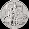 Медицина России 25 рублей Россия 2020