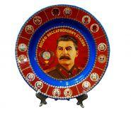 Тарелка фарфоровая - Сталин И.В. №1