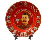 Тарелка фарфоровая - Сталин И.В. №4