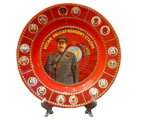 Тарелка фарфоровая - Сталин И.В. №5