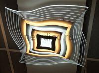 Управляемый светодиодный светильник GEOMETRIA 9252-3 90Вт-23м² 6/3/4000K пульт 500мм белый Oreol